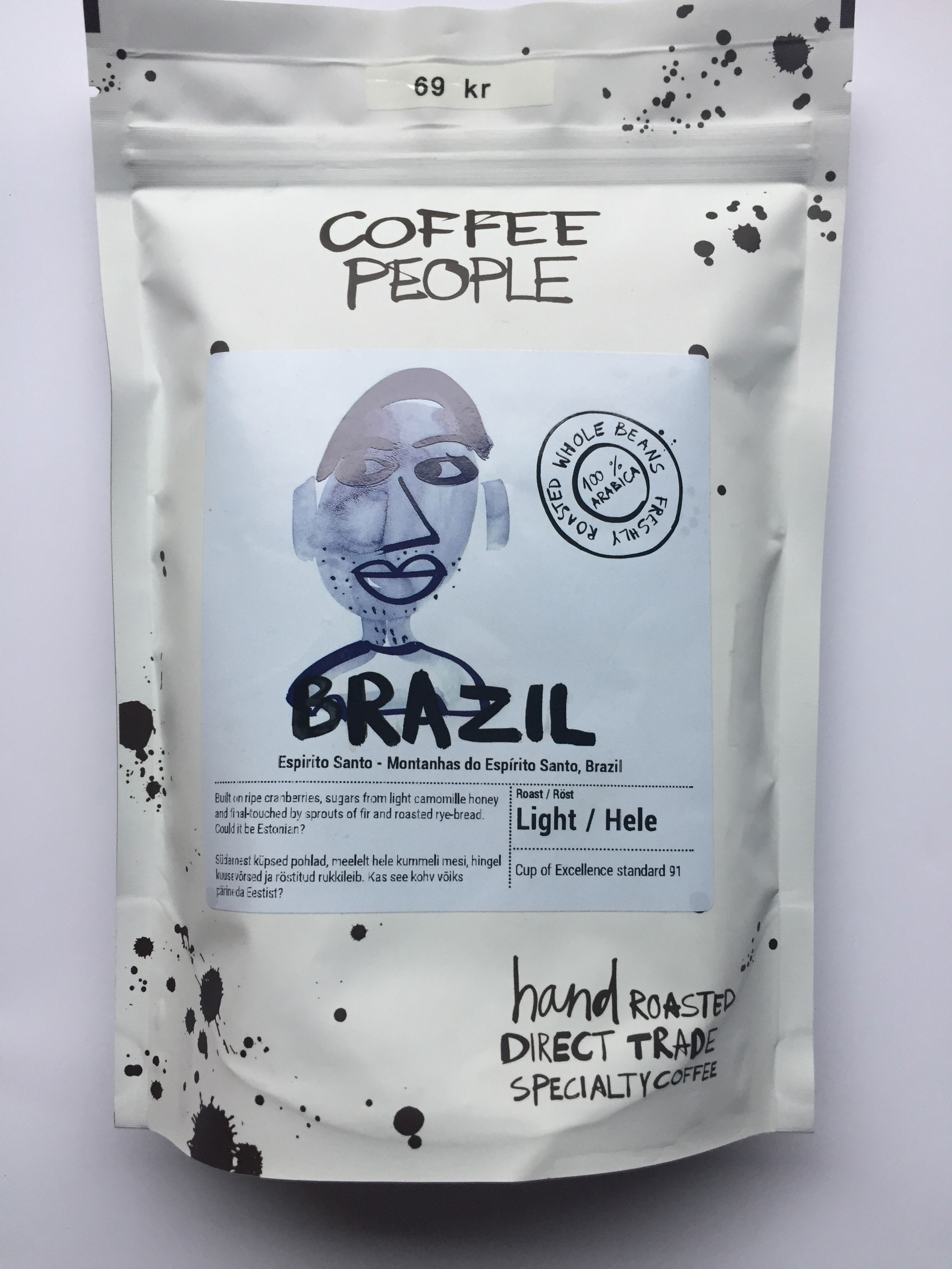 Coffee People Brazil 250 gr